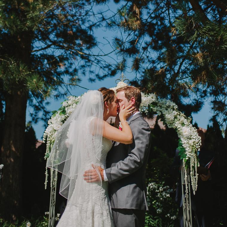 Unique backyard wedding ceremony